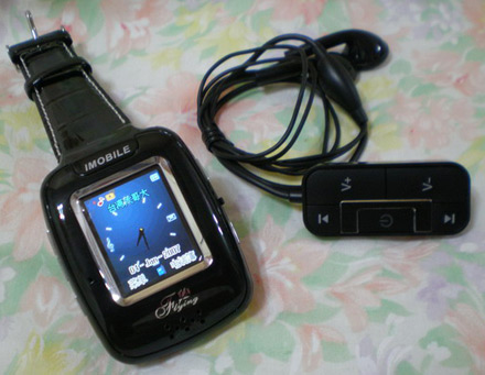 IMOBILE Flying C1000 - КПК, телефон, плеер, часы