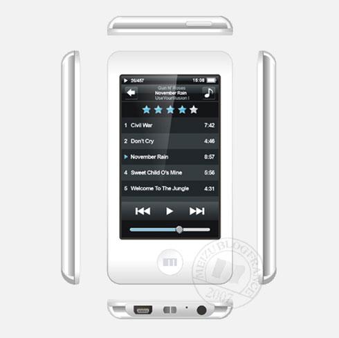 Meizu представила новый клон iPod Touch - Meizu M7