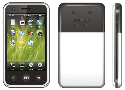 телефон Meizu M8