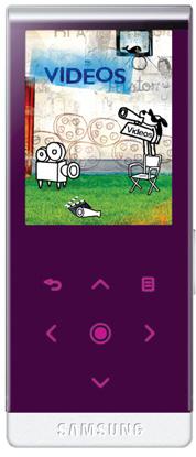 Ожидаются Bluetooth плееры Samsung YP-P2 и YP-T10