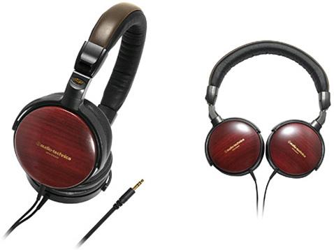 Audio Technica выпустила наушники ATH-ESW9 из дерева