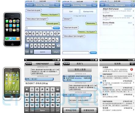 Meizu MiniOne M8 копирует графический интерфейс iPhone