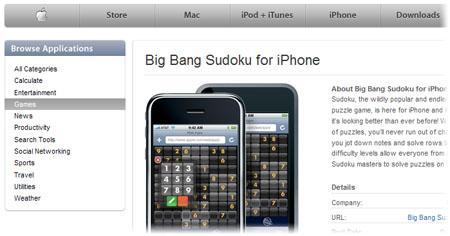 Apple открыла каталог web-приложений для iPhone