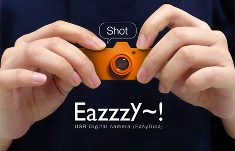 камера EazzzY USB