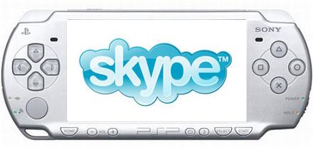 Sony планирует выпустить новый Skype PSP