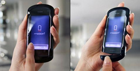 Телефон с встроенной Bluetooth-гарнитурой: Блестяще!