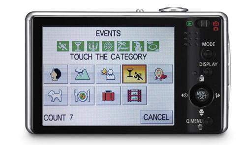 Panasonic выпускает цифровую камеру LUMIX FX500 с сенсорным экраном